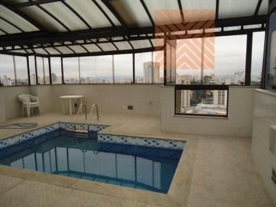 Apartamento Duplex Residencial À Venda, Vila Formosa, São Paulo. - Codigo: Ad0007 - Ad0007