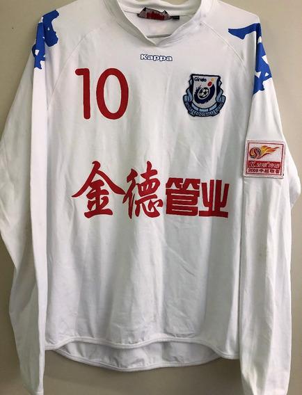 Camisa Changsha Ginde Usada Jogo Liga Chinesa Rara
