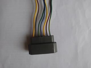 Conector Distribuidor Mitsubishi 7 Pines