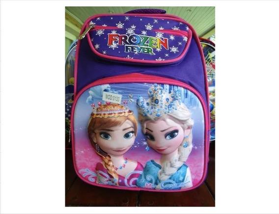 Mochila Espalda Infantil Frozen-osito Con Relieve En Pilar