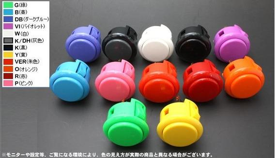 Kit 4 Botões Sanwa Original !