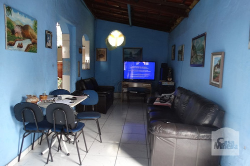 Imagem 1 de 14 de Casa À Venda No Dom Joaquim - Código 236494 - 236494