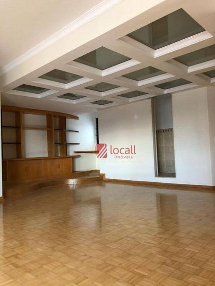 Apartamento Residencial À Venda, Redentora, São José Do Rio Preto - Ap1289. - Ap1289