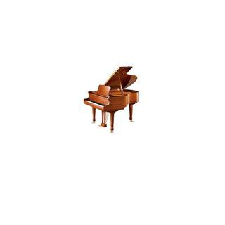 Ftm Pearl River Piano Mahagany De Cola Gp160mp Zzz