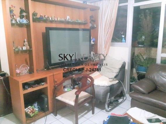 Apartamentos - Vila Sofia - Ref: 12574 - V-12574
