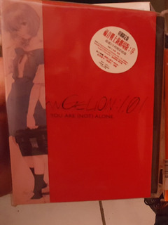 Rebuild Of Evangelion 1.01 Special Limited Edition Hong Kong