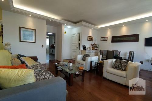 Imagem 1 de 15 de Apartamento À Venda No Santo Agostinho - Código 279102 - 279102