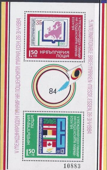 Bulgaria 1984 Exhibición Filatelica Hb Mint