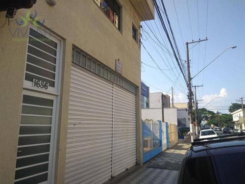 Imagem 1 de 7 de Sala Para Alugar, 50 M² Por R$ 800,00/mês - Centro - Suzano/sp - Sa0094