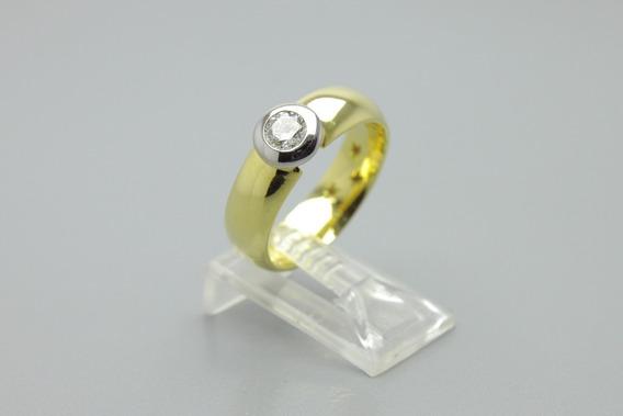 |1404| Anel Solitário Ouro Amarelo E Branco 18k C/ Brilhante
