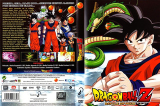 Serie Dragon Ball Z Completa Audio Latino
