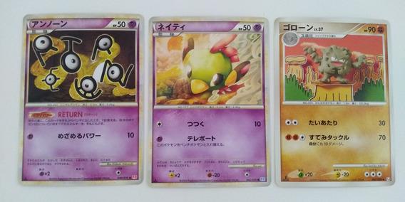 Lote 3 Cards Pokemon + 1 Card Marvel Masterpieces Nebula