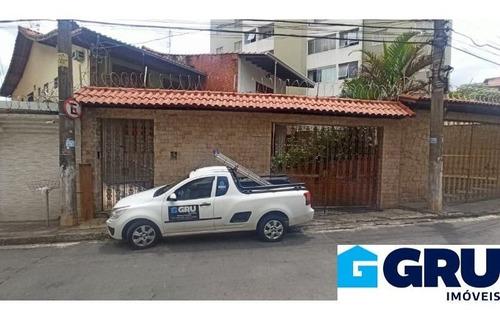 Sobrado 03 Suítes Vila Rosáilia - Sob651