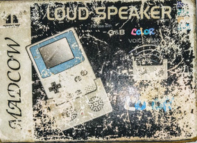 Game Boy - Loud Speaker - Madcow