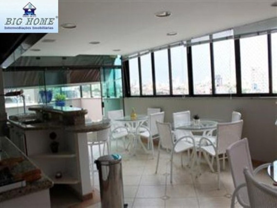 Cobertura Residencial À Venda, Vila Paulicéia, São Paulo - Co0015. - Co0015 - 33599167