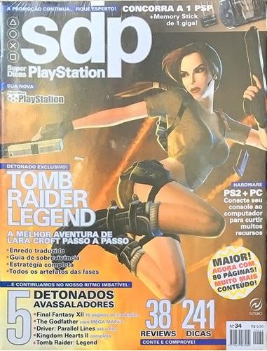 Super Dicas Playstation 34 Lacrada Detonado Final Fantasy 12