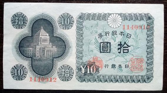 Billete 10 Yen Japón 1946 Pick 87a Excelente Xf