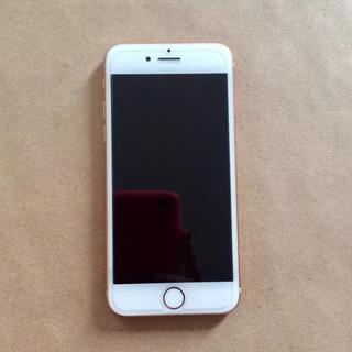 iPhone 8 Rose Gold 64 Gb Libre En Muy Buen Estado