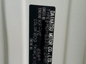 Daihatsu Hijet 1