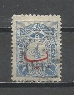 Selo Turquia,selo Postal Interno C/sobrep Desconto 1906,y118