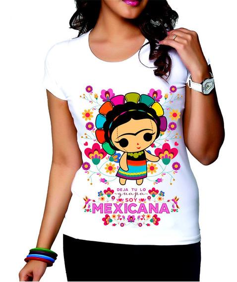 Playera Muñeca Mexicana Frida Kahlo Septiembre