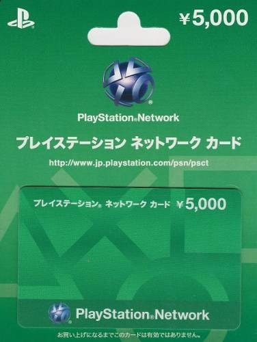 Cartão Psn Japonesa 5000 Yenes - Código Psn Japão