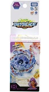 Takaratomy Beyblade Burst Booster B-63 Beast Original U S A