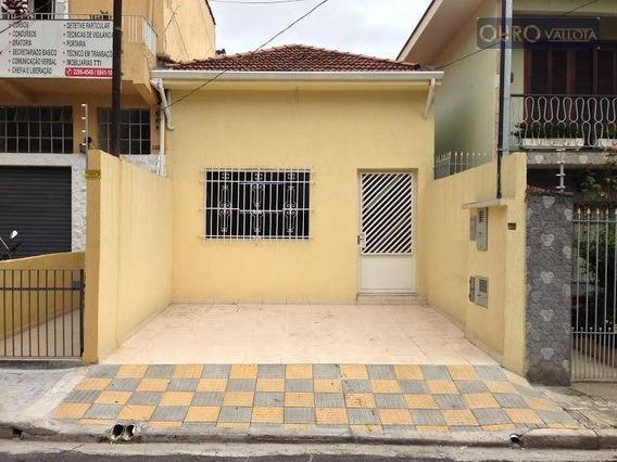Casa Com 1 Dormitório Para Alugar, 105 M² Por R$ 5.000/mês - Tatuapé - Ca 190501 - Ca0275