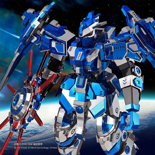 Blue Magnetic Rotation Maqueta Metalicas P/armar Piececool