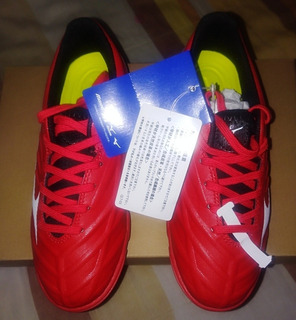 Zapatillas Mizuno Fútbol Niño