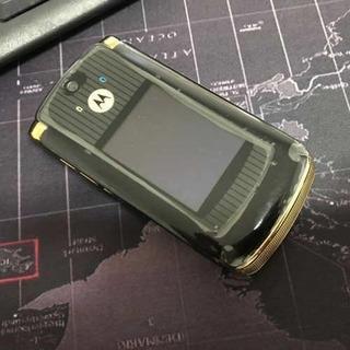 Celular Motorola Razr2 V8 Luxury Edition - Gold Nuevo Oem