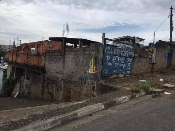 Área Residencial À Venda, Bairro Inválido, Cidade Inexistente - Ar0004. - Te0817