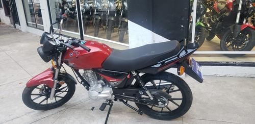 Motomel Cg S 2 Full En 12 Y 18 Cuotas Cycles Motoshop
