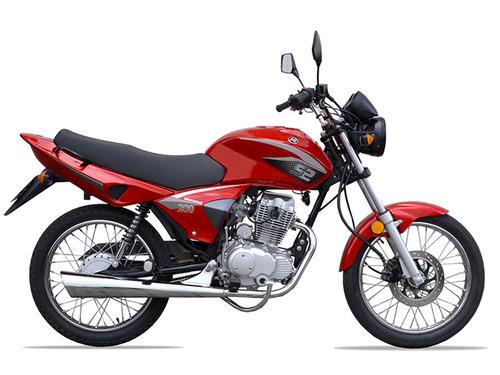 Motomel S2 200 Motos Moto Nueva 0km 2021 + Obsequios Fama