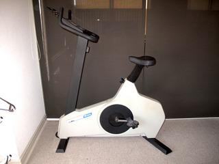 Bicicleta Estática Eeu. Tectrix Bike Max 3000 Pro Oferta ¡¡