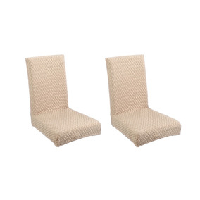 2pcs Cadeira Sala De Jantar Bege Cobertura Protetor Assento