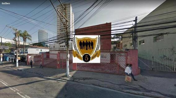 Terreno Para Venda Em São Paulo, Pinheiros - 2000/2331 T