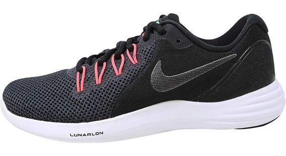 Nike - Lunar Apparent - Lunarlon