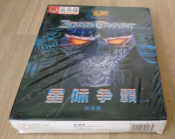 Starcraft Big Box Chinês E Lacrado ( Original Blizzard )
