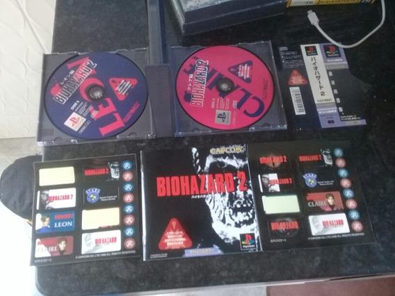 Biohazard 2 Playstation 1 Impecavel Japones