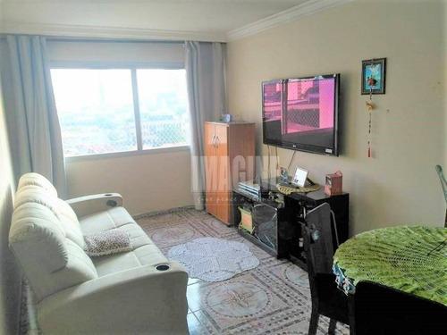 Apto Na Vila Prudente Com 2 Dorms, 1 Vaga, 74m² - Ap14563