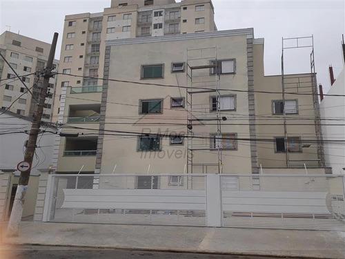 Apartamento Estúdio - Metro V. Guilhermina - 275