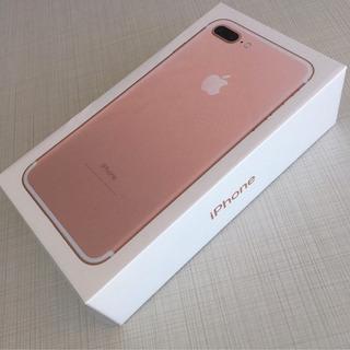 iPhone 7 Plus 256gb Anatel Lacrado. 100% Original Apple.