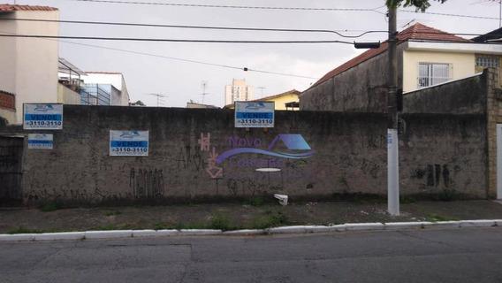 Terreno À Venda, 405 M² Por R$ 595.000 - Jardim Aricanduva - São Paulo/sp - Te0028