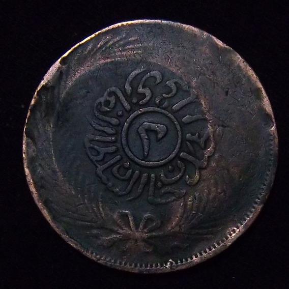 Túnez 2 Kharub 1860 (1276) Mb Km 137.2 Escasa