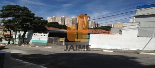 Terreno Comercial Para Locação Na Vila Mariana Por  R$ 25.000,00 - Ja686