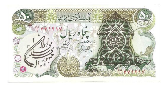 Iran, Republica Islamica, 50 Rials, Nd. P#123b. Resello Unc