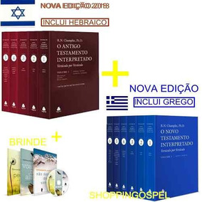 Kit Antigo E Novo Testamento Interpretado Russell N Champlin
