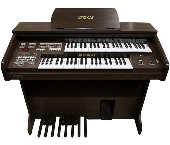 Órgão Tokai D 2 Marron