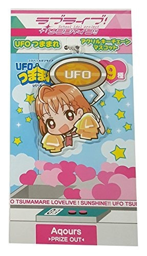 Sega School Idol Project 115-1018167a Love Live Aqours Ufo A